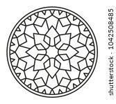 beautiful mandala shape for...   Shutterstock .eps vector #1042508485