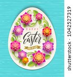 easter greeting card   egg... | Shutterstock .eps vector #1042527319