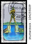 MONGOLIA - CIRCA 1990: A stamp printed in Mongolia shows statue of Colossus of Rhodes, circa 1990 - stock photo