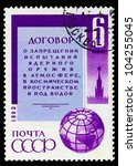 USSR - CIRCA 1963: A stamp printed in USSR shows Treaty for the Prohibition of Nuclear Weapons Test, circa 1963 - stock photo