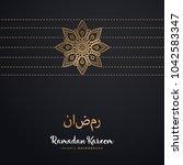 ramadan kareem greeting card... | Shutterstock .eps vector #1042583347