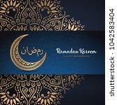 ramadan kareem greeting card...   Shutterstock .eps vector #1042583404