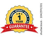 one year money back guarantee | Shutterstock .eps vector #1042591531