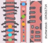 vector set design elements in... | Shutterstock .eps vector #104261714