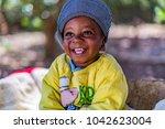 outdoor close up portrait of a... | Shutterstock . vector #1042623004