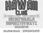 vintage handcrafted vector... | Shutterstock .eps vector #1042641655