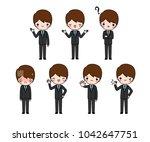 vector set of character cartoon ...   Shutterstock .eps vector #1042647751