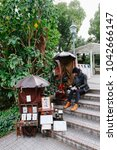kobe   japan   31.12.2017  kobe ...   Shutterstock . vector #1042666147