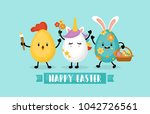 easter holiday banner design... | Shutterstock .eps vector #1042726561