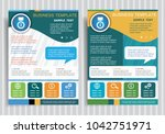 pictograph of award on vector... | Shutterstock .eps vector #1042751971