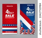 independence day sale | Shutterstock .eps vector #1042753984