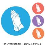 Vector Illustration Of Praying...