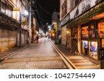 yokosuka city kanagawa... | Shutterstock . vector #1042754449
