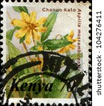 Small photo of KENYA - CIRCA 183: A stamp printed in Kenya shows Aspilia mossambicensis, circa 1983