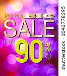 colourful promotion discount... | Shutterstock . vector #1042778395