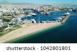 aerial photo of iconic port of... | Shutterstock . vector #1042801801
