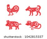 Chinese Horoscope Animal Set....