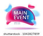 abstract neon bright 3d fluid... | Shutterstock .eps vector #1042827859