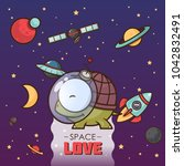 space love. card with vector... | Shutterstock .eps vector #1042832491