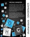 organic chemistry design in... | Shutterstock .eps vector #1042856425