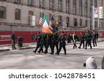 Small photo of Hartford, Connecticut / United States - March 10 2018: Members of the Hartford Police Department lead off the St. Patrick's Day parade