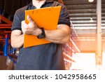 business and logistic ... | Shutterstock . vector #1042958665