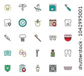 dental filled outline icons set ... | Shutterstock .eps vector #1042995001