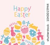 happy easter flat icon frame...   Shutterstock .eps vector #1043015944