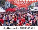 bangkok  thailand   february 08 ... | Shutterstock . vector #1043046541