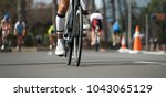 cycling competition cyclist... | Shutterstock . vector #1043065129
