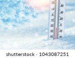 wintertime. winter background... | Shutterstock . vector #1043087251