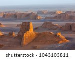 iran. desert kalyuts  | Shutterstock . vector #1043103811