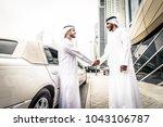 arabic businessmen in dubai | Shutterstock . vector #1043106787