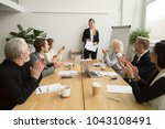 senior and young businesspeople ... | Shutterstock . vector #1043108491