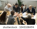 young and old multiracial... | Shutterstock . vector #1043108494