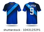 soccer jersey template.blue and ... | Shutterstock .eps vector #1043125291