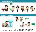 symbol business concept of... | Shutterstock .eps vector #1043153155