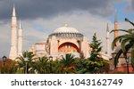 istanbul sept. 30  hagia sophia ...   Shutterstock . vector #1043162749