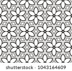 seamless modern vector... | Shutterstock .eps vector #1043164609