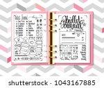 bullet journal hand drawn... | Shutterstock .eps vector #1043167885