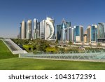 Stock photo west bay on the corniche of doha in qatar 1043172391