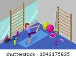 yoga studio interior with woman ... | Shutterstock .eps vector #1043175835