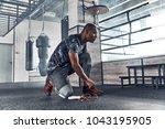 last details. handsome young... | Shutterstock . vector #1043195905