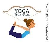 yoga. asana  the bow pose. a... | Shutterstock .eps vector #1043196799