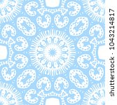 perfect mandala. decorative... | Shutterstock .eps vector #1043214817