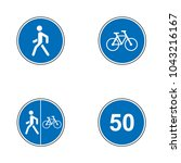 set of road signs. signboards.... | Shutterstock . vector #1043216167