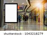 blank billboard posters in the... | Shutterstock . vector #1043218279