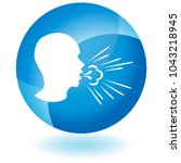 an image of a coughing man... | Shutterstock .eps vector #1043218945