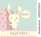 happy easter greeting card.... | Shutterstock .eps vector #1043231824