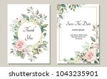 Stock vector set of card with flower rose leaves wedding ornament concept floral poster invite vector 1043235901